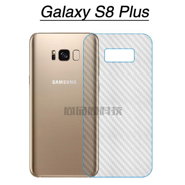 Miếng dán full mặt lưng Galaxy S8 Plus vân Carbon trong suốt