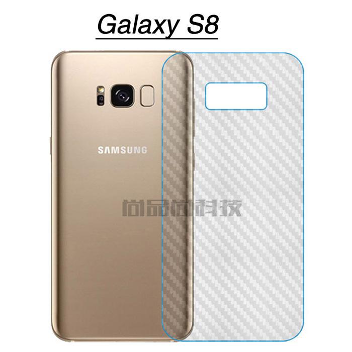Miếng dán full mặt lưng Galaxy S8 vân Carbon trong suốt