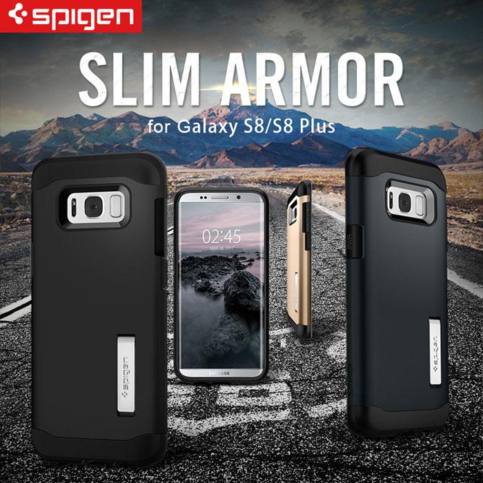 Ốp lưng Galaxy S8 Spigen Plus Slim Armor chống sốc mỏng nhất USA