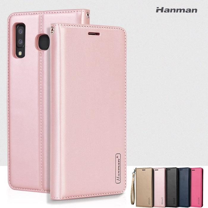 Bao da Galaxy A8 Star Hanman Canvas Diary đa năng + dây đeo thời trang