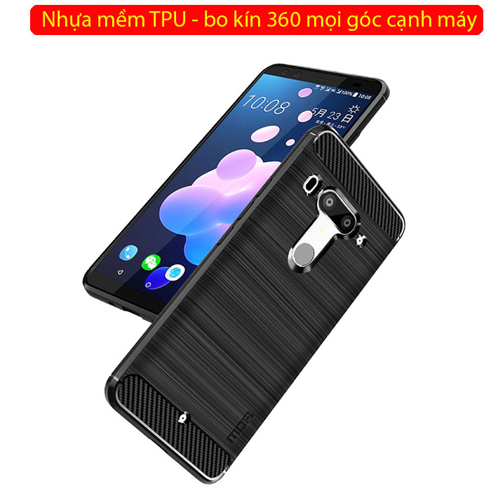 Ốp lưng HTC U12 Plus Mofi Carbon Fiber nhựa mềm - chống sốc