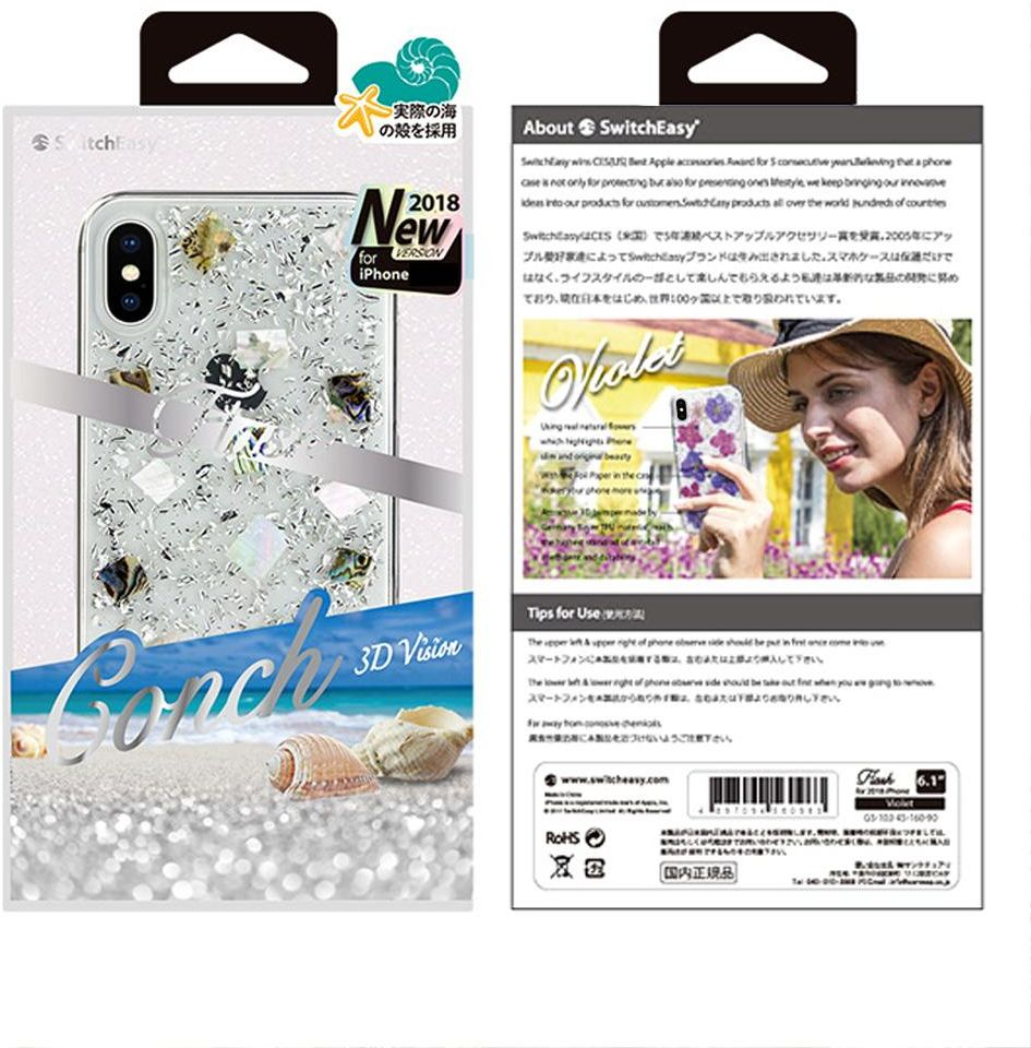 Ốp lưng iPhone Xs Max SwitchEasy Flash 3D - Hoa thật 100% ( Hàng Japan )