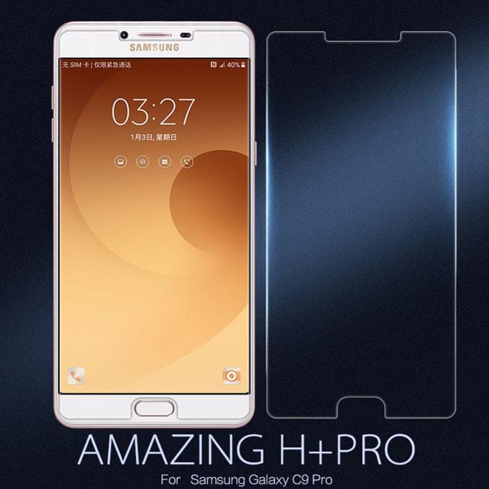 Kính cường lực Samsung Galaxy C9 Pro Nillkin H+ Pro 0,2mm
