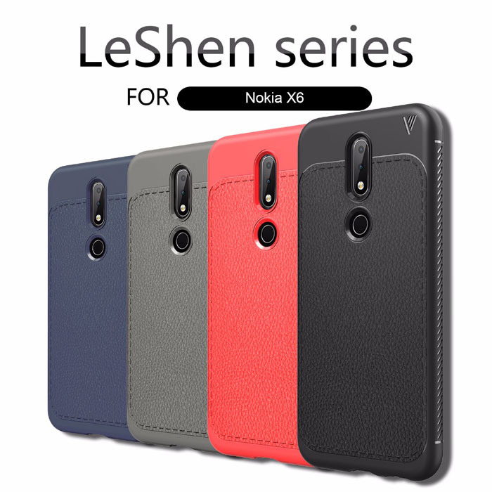 Ốp lưng Nokia X6 2018 / Nokia 6.1 Plus Lenuo Leshen Serie vân da sang trọng