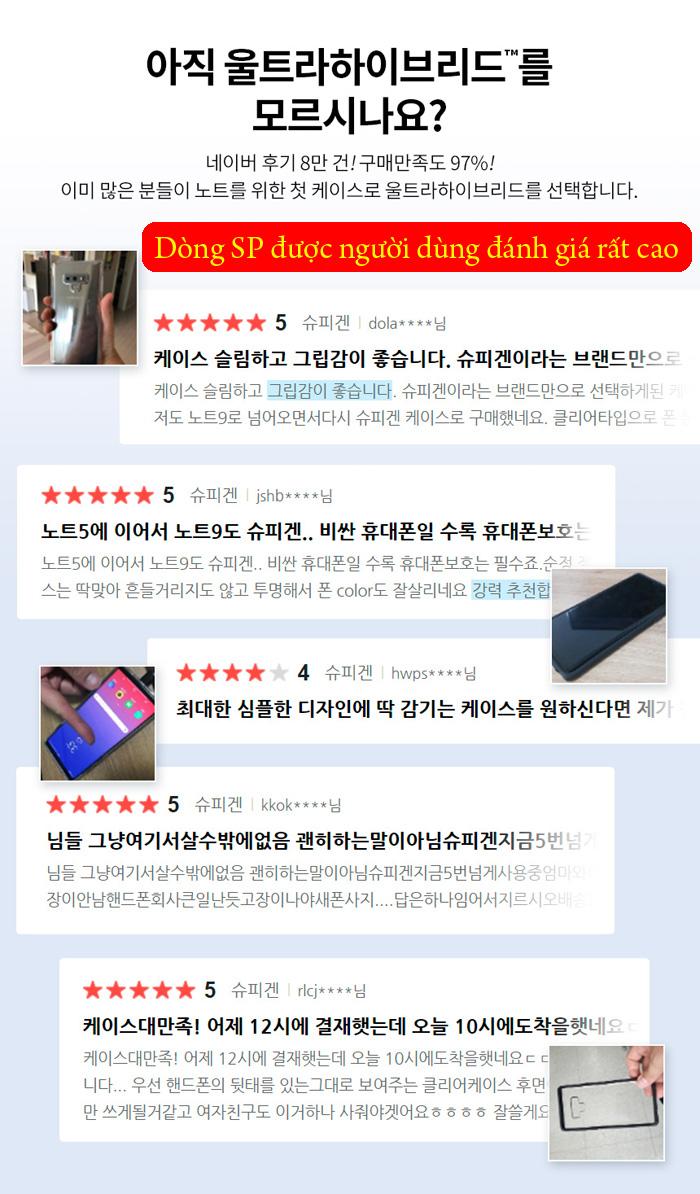 Ốp lưng Galaxy Note 10 Plus Spigen Ultra Hybrid trong suốt ( Hàng USA ) 8