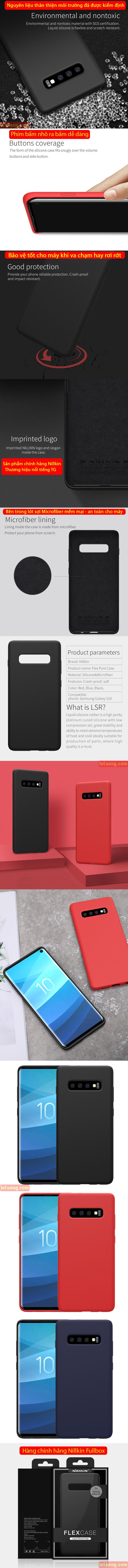 Ốp lưng Galaxy S10 Nillkin Flex Case Silicon lỏng mềm mịn 5