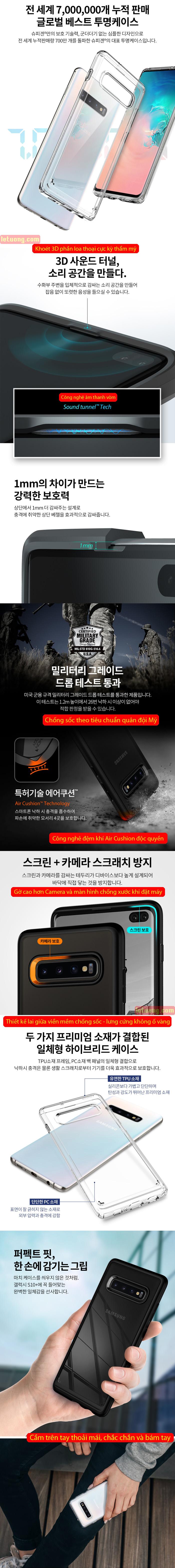Ốp lưng Galaxy S10 Plus Spigen Ultra Hybrid trong suốt ( Hàng USA ) 2