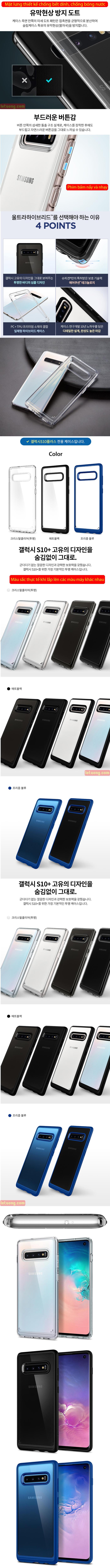 Ốp lưng Galaxy S10 Spigen Ultra Hybrid trong suốt ( Hàng USA ) 6