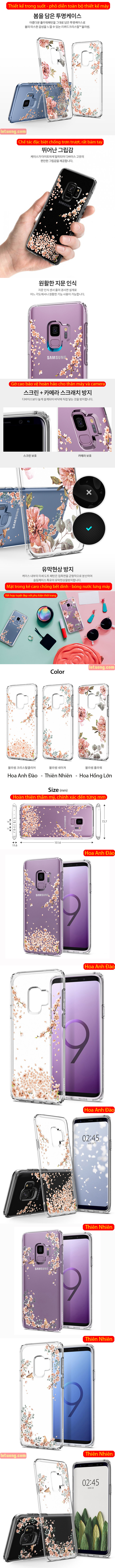 Ốp lưng Galaxy S9 Spigen Liquid Crystal Blossom thời trang từ USA 3