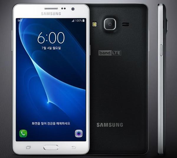 Samsung ra mắt điện thoại Galaxy Wide