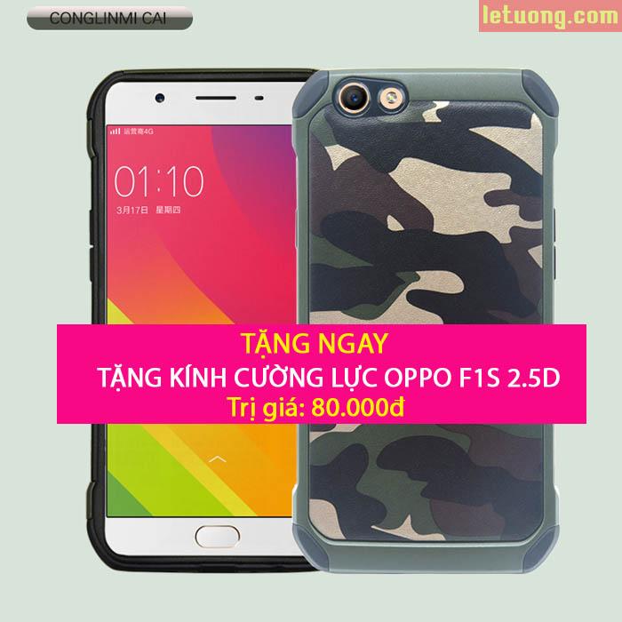 Ốp lưng Oppo F1S/F1S 2017 NXcase Camo chống sốc tiêu chuẩn quân đội